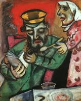 Chagall, Marc - The Spoonful of Milk