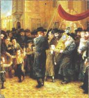 Unknown 2 - Jewish art